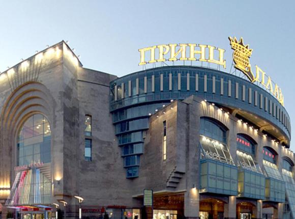 Отель Роял, Москва