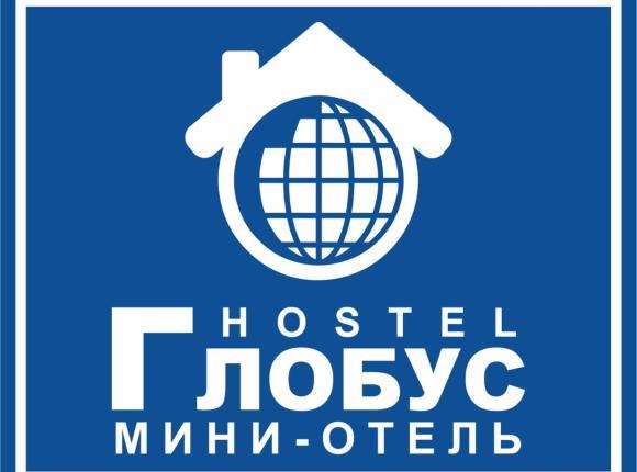 Хостел Глобус, Барнаул
