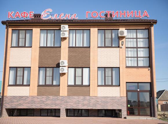 Гостиница Елена, Пролетарск