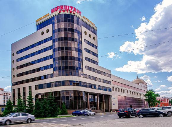 Отель Маркштадт, Челябинск