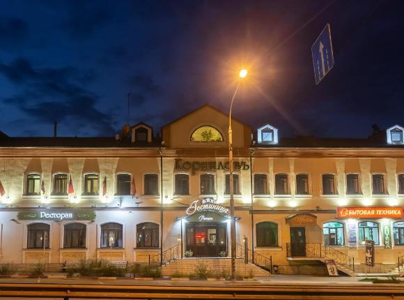 Отель Корнилов, Покров