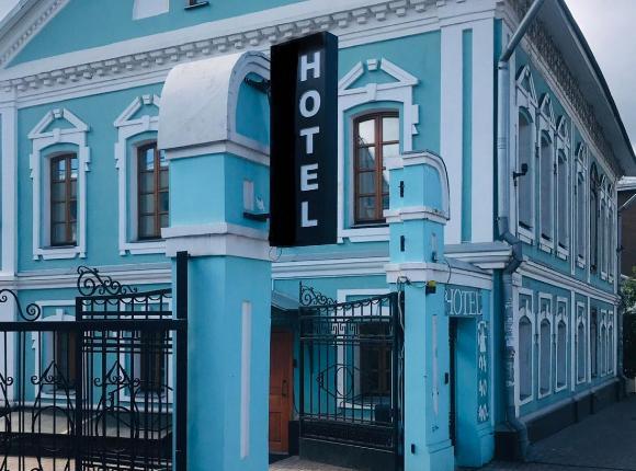 Гостиница Усадьба 18 век, Ярославль