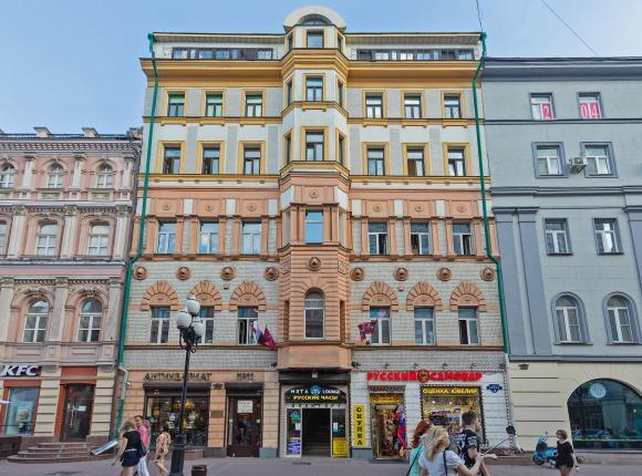 Апарт-отель Axis Moscow, Москва