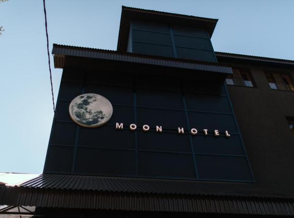 Отель Мун, Терскол