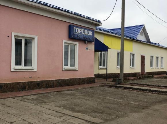 Мини-отель «ГОРОДОК», Алапаевск