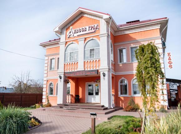 Гостевой дом Дивеев Град, Дивеево