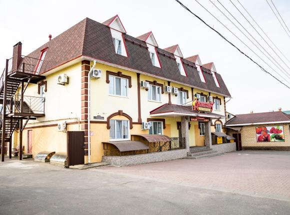 Гостевой дом Дивеевский, Дивеево