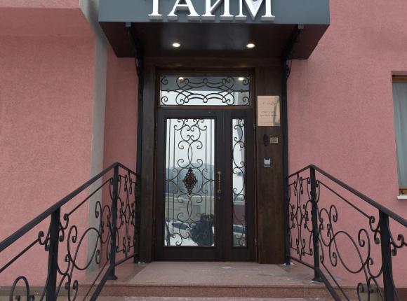 Клуб-отель Тайм, Кемерово