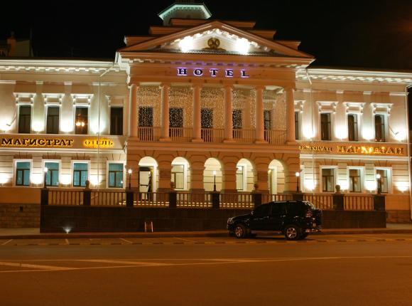Отель Магистрат, Томск
