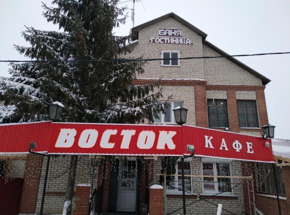 Гостиница Восток, Жигулёвск
