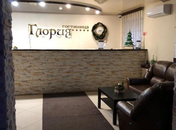 Гостиница Глория, Тамбов
