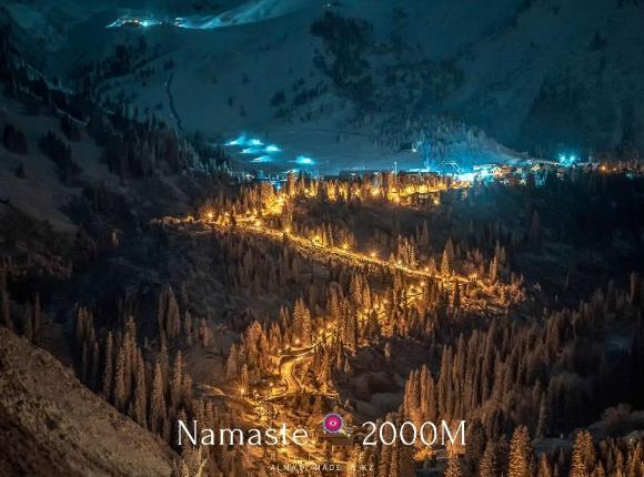 Отель Намасте Шале 2000M