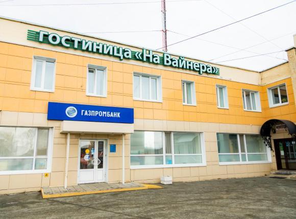 Отель На Вайнера, Первоуральск