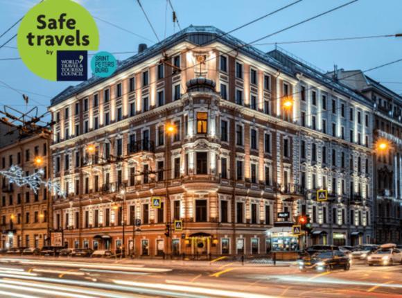 Отель Рэдиссон Соня, Санкт-Петербург