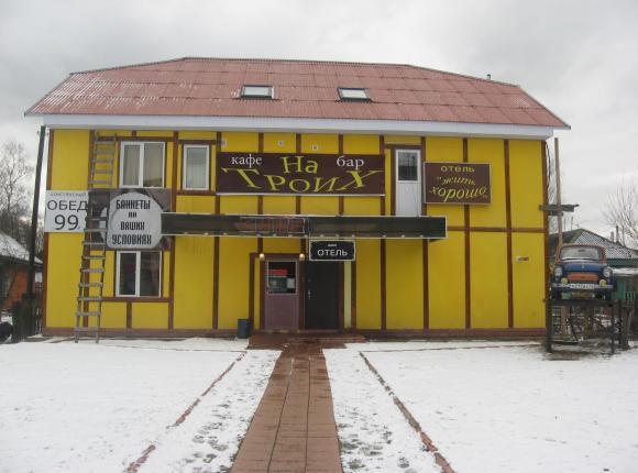 Хостел Жить хорошо, Ярославль