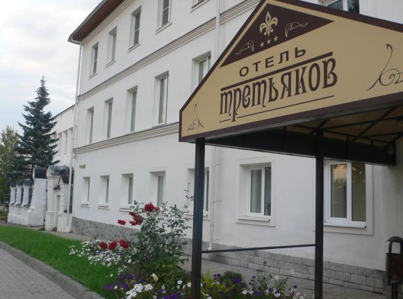 Отель Третьяков, Судиславль