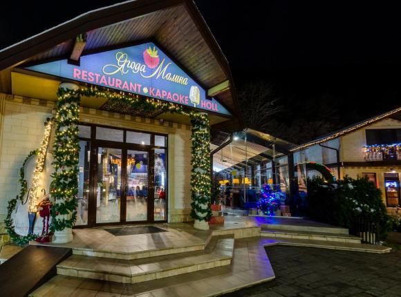Курортный отель Ягода Малина, Возрождение
