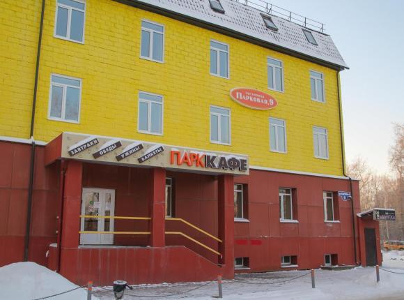 Отель Парковая 9, Северодвинск