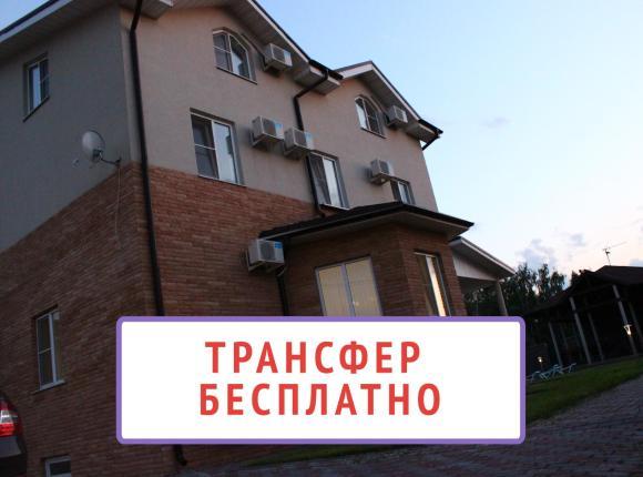 Гостевой дом Пилот, Домодедово