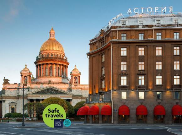 Отель Астория Rocco Forte, Санкт-Петербург