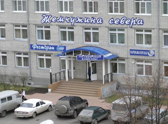 Отель Жемчужина Севера, Вельск