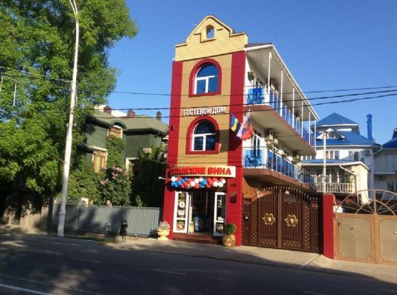 Гостевой дом На Крымской 46, Анапа