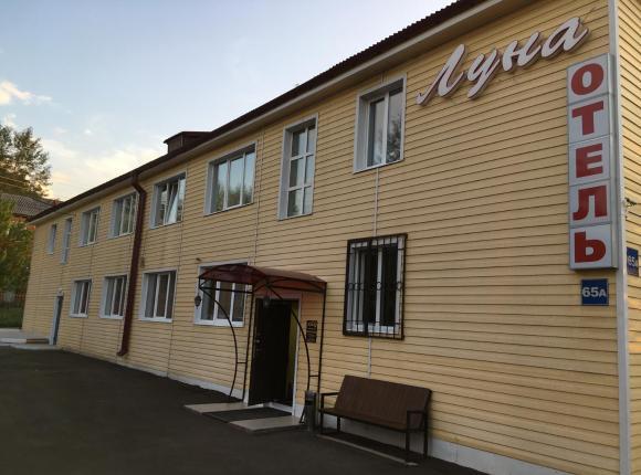 Отель Луна, Братск