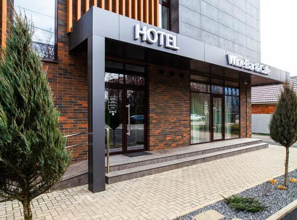 Отель DavidRobertSons, Краснодар