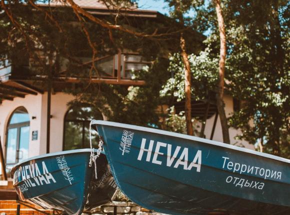 База отдыха Хевва, Сосновый Бор
