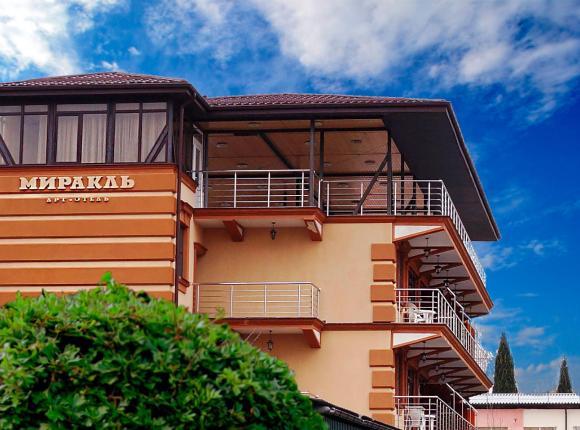 Отель Миракль, Вардане