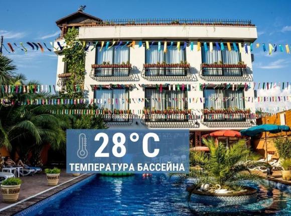 Отель Жемчуг Village, Сочи