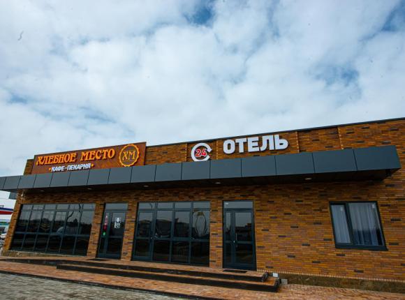ХМ ОТЕЛЬ, Невинномысск