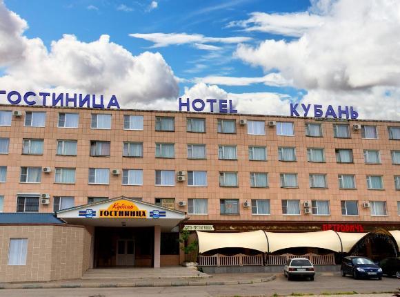 Гостиница Кубань, Невинномысск