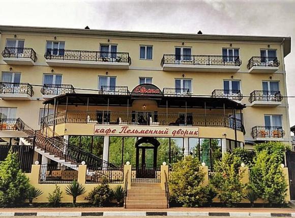 Отель Европа, Архипо-Осиповка