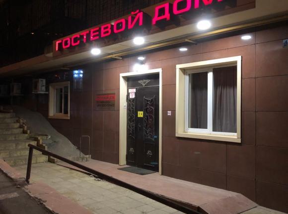 Гостевой дом Дзержинский, Пятигорск