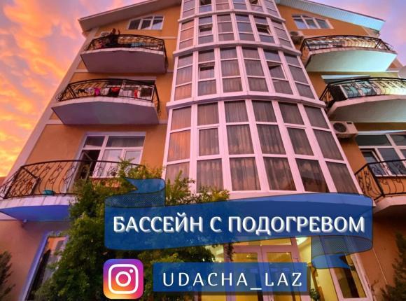 Отель Удача, Лазаревское
