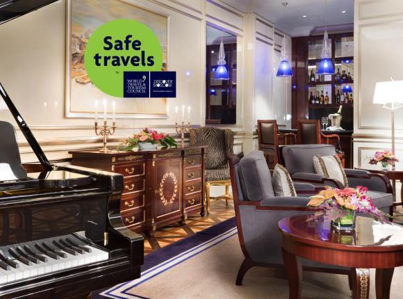 Лотте Отель Москва - The Leading Hotels of the World