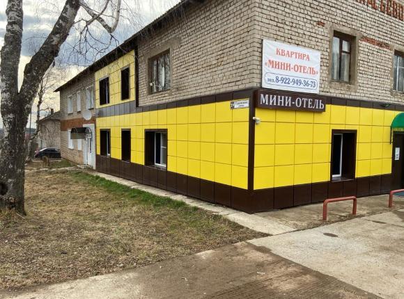 Mini Hotel in Afanasevo, Афанасьево