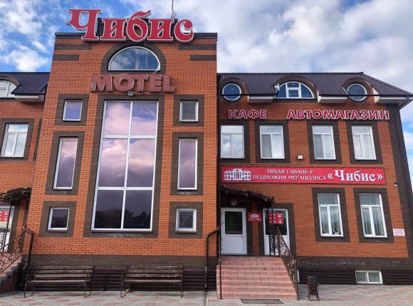 отель «Чибис», Казань