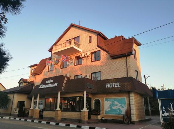 Отель Капитан, Тамань