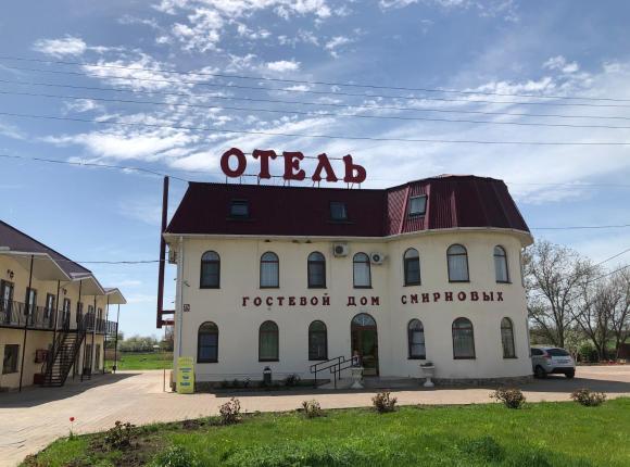 Отель Гостевой дом Смирновых, Веселая Жизнь, Павловская