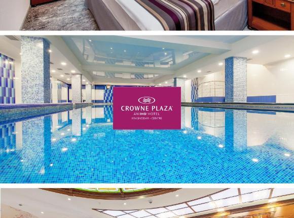 Отель Crowne Plaza Krasnodar - Centre, Краснодар