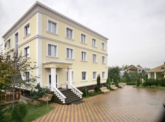 Гостевой дом Котляково Плаза