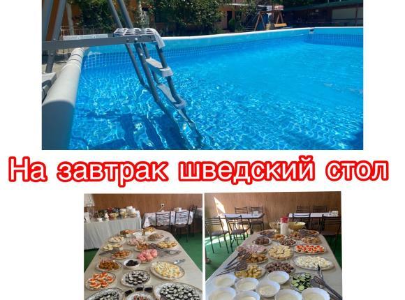 Гостевой дом Мария, Новомихайловский