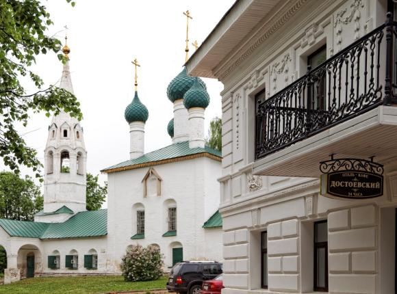 Отель Достоевский, Ярославль