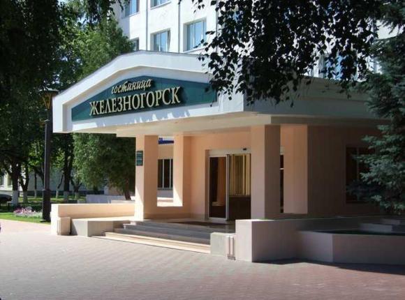 Отель Железногорск, Курская область