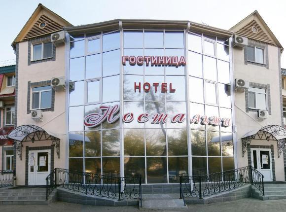 Отель Ностальжи, Уссурийск