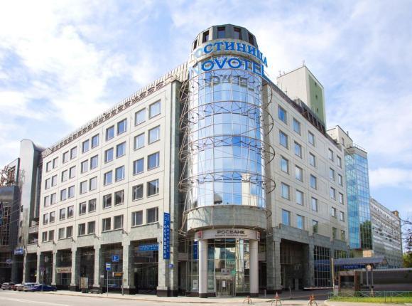 Отель Новотель, Москва