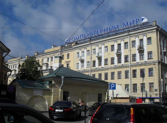 Гостевой дом Нарджилия, Санкт-Петербург