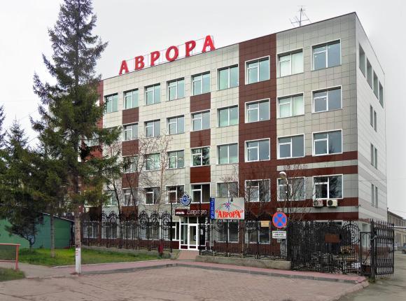 Гостиница Аврора, Новосибирск
